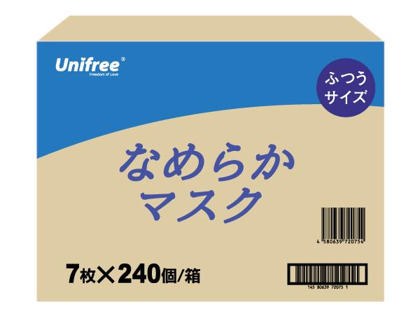 nameraka-pack-m-box