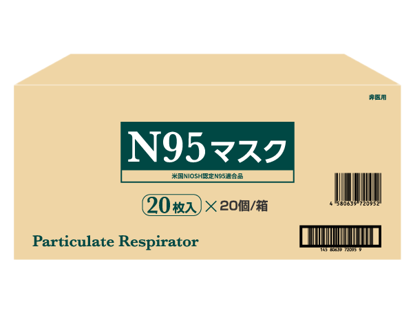 n95-cardboard_nomark
